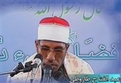 تلاوت عبدالفتاح طاروطی از سوره مبارکه کهف + صوت