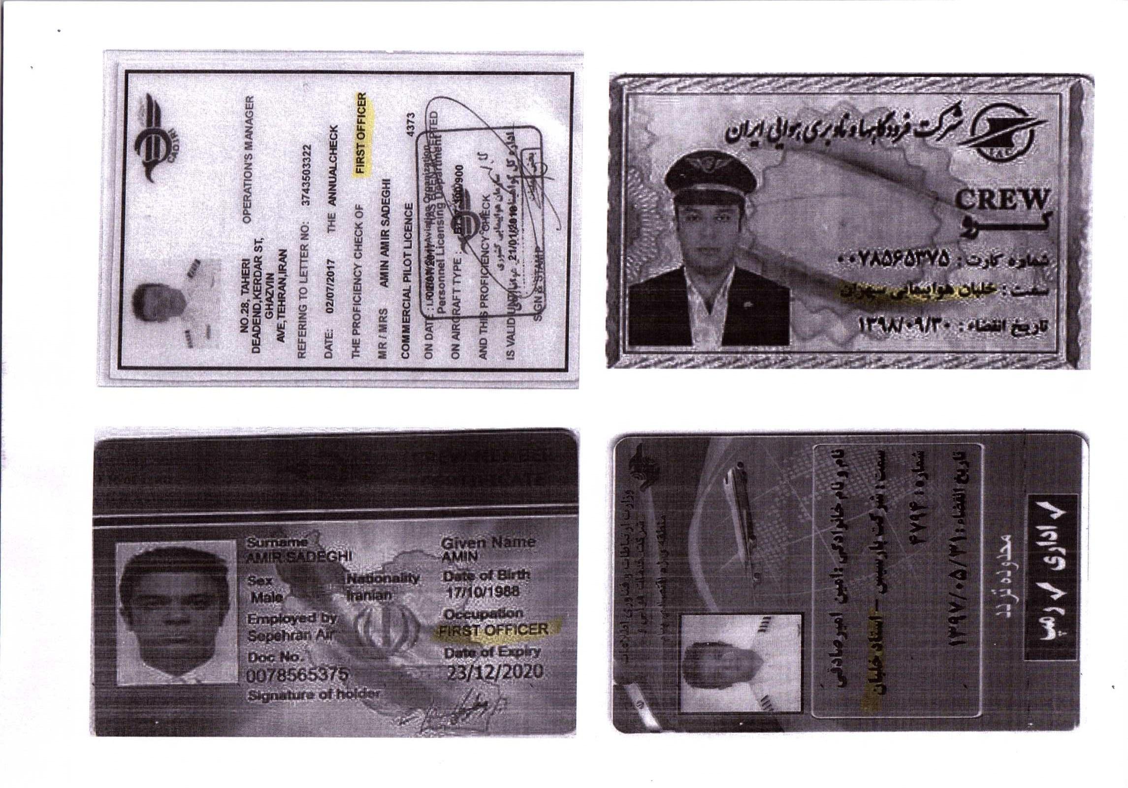 واکنش کمکخلبان معروف به اظهارات وکیل هواپیمایی سپهران - اخبار تسنیم