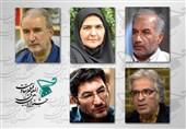رقابت 188 فیلمساز از پنجم آذر در جشنواره فیلم مقاومت/ معرفی داوران فیلمهای کوتاه مسابقه سینمای ملی