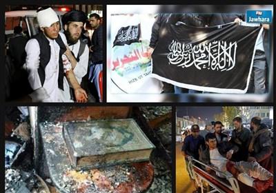 گزارش تسنیم|رد پای جریانهای تکفیری در حمله تروریستی کابل