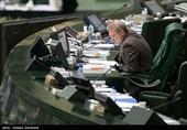 بررسی طرح تفحص از شرکت فرودگاهها و مسکن مهر در مجلس