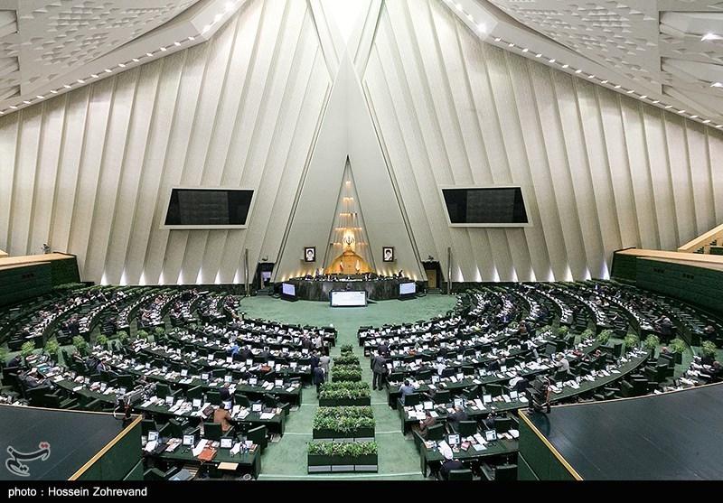 Iran's Parliament Passes Law in Retaliation for US Measures