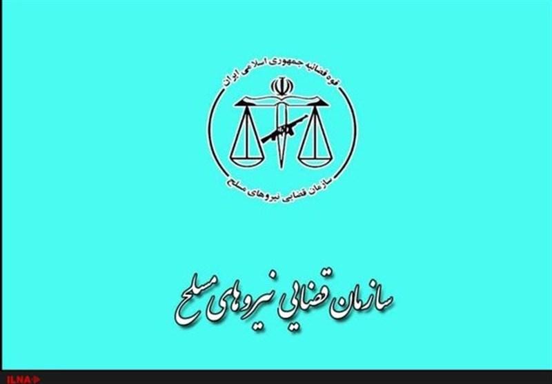 توضیحات دادستان نظامی مازندران درباره حادثه محمودآباد