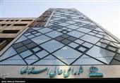 انتقاد رئیس شورای عالی استانها به محدود کردن اختیارات شوراها در برنامه هفتم توسعه