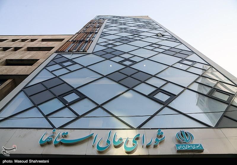 انتقاد تند به الویری: توانمند یعنی دوستانتان که فقط نامگذاری خیابان بلدند؟/ چه بر سر مردم تهران آوردید؟