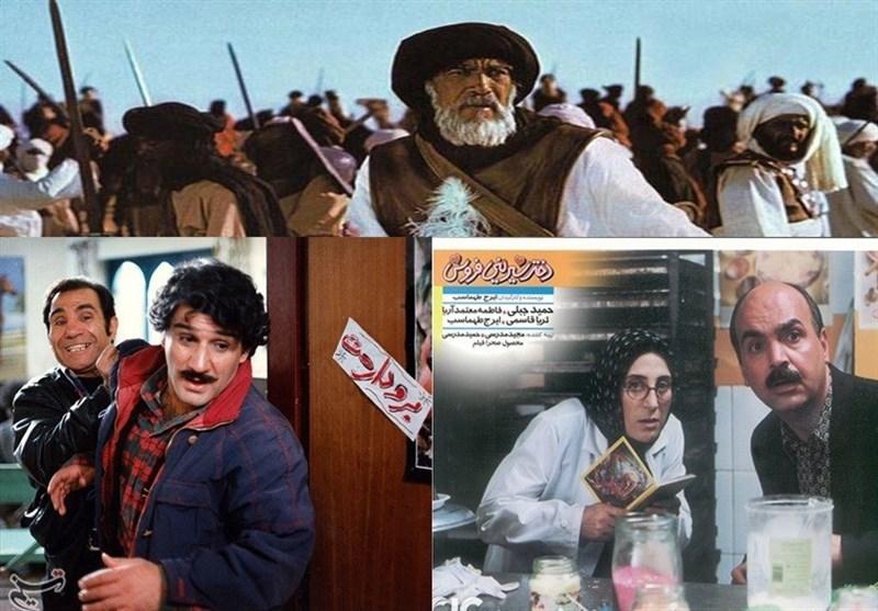"نوستالژی ""محمد رسولالله(ص)""، ""الو الو من جوجوام"" و ""دختر شیرینیفروش"" در عیدانه تلویزیون"