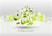 درس اخلاقی کوتاه و مفید از پیامبر اکرم (ص)