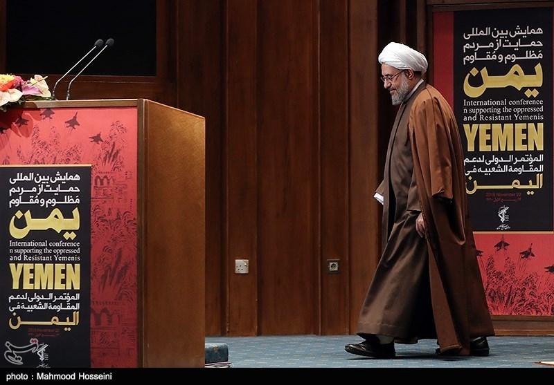 آیت الله اراکی دبیرکل مجمع جهانی تقریب مذاهب اسلامی در همایش حمایت از مردم مظلوم یمن