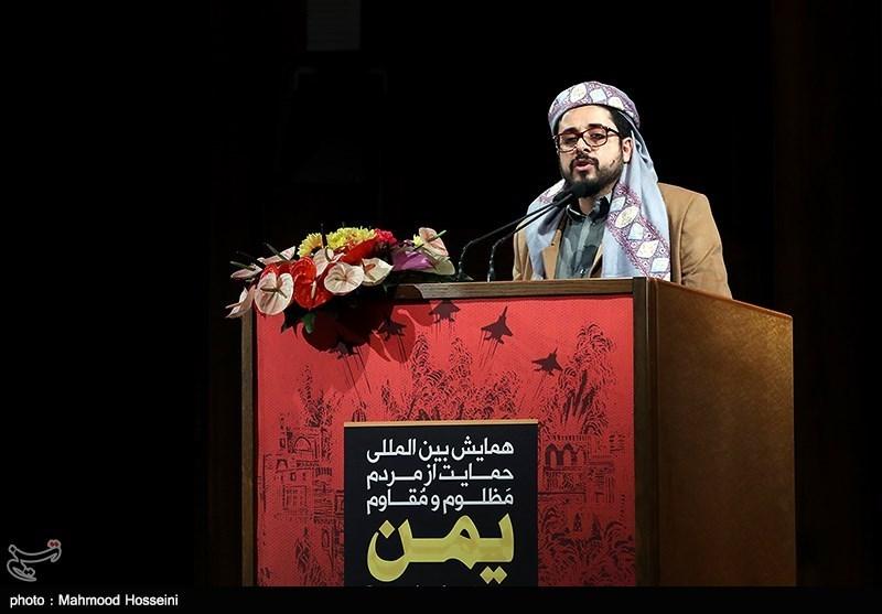 سخنرانی نماینده انصارالله یمن در همایش حمایت از مردم مظلوم یمن