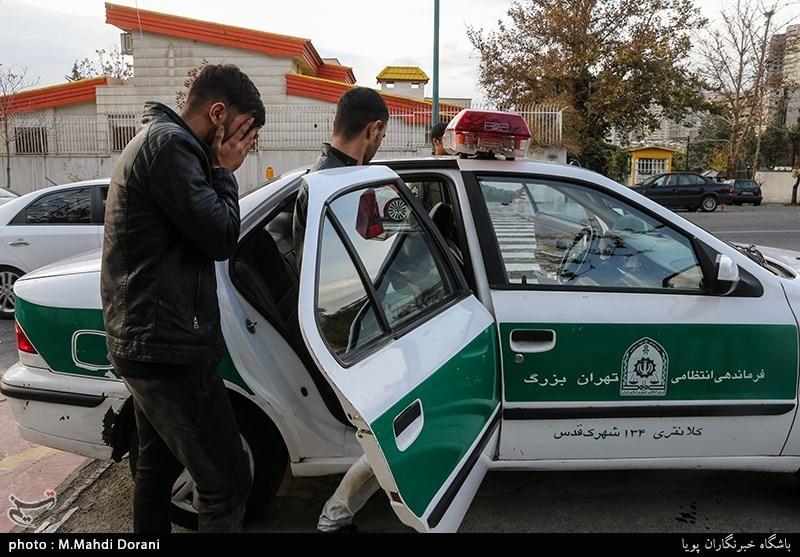 دستگیری سارقان زورگیر محله شهرک قدس تهران