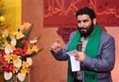 مداحی «مهدی میرداماد» دربارۀ وحدت اسلامی