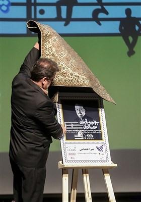 رونمایی از تمبر زنده یاد ناصرچشم آذر
