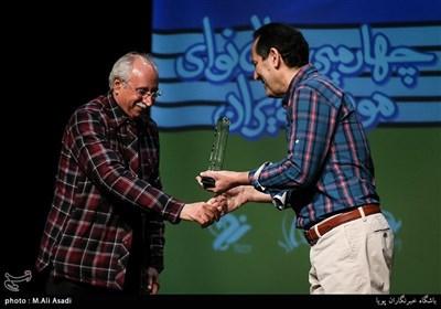 تجلیل از محمدجواد ضرابیان استاد موسیقی در مراسم چهارمین سال نوای موسیقی ایران