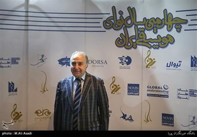 محمدعلی لقاء استاد موسیقی در مراسم چهارمین سال نوای موسیقی ایران