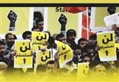 آغاز مرحله دوم انتخابات فرمایشی بحرین در سایه تحریم مردمی آن