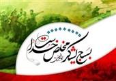 نمایشگاه مطبوعات و خبرگزاریهای مازندران| 1000 برنامه ویژه هفته بسیج در مرکز مازندران اجرا میشود