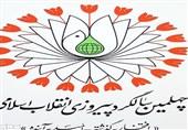 بجنورد| 40 برنامه به مناسبت چهلمین سالگرد انقلاب اسلامی برگزار میشود