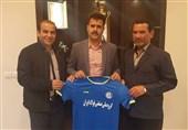 Pourmousavi Steps Down as Esteghlal Khuzestan Coach