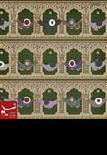 شیعہ سنی اتحاد