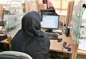 کمیت و کیفیت اجرای مصوبه انتصاب 30 درصد بانوان و جوانان در پستهای مدیریتی در استان تهران