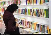 شرکت بیش از 2 هزار کهگیلویهای در جشنواره کتابخوانی رضوی؛ جوانان تمایلی به مطالعه ندارند