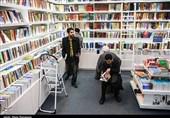 جشنواره کتابخانههای عمومی کشور در گیلان برگزار میشود