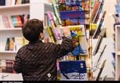 قزوین| انتقال مفاهیم ارزشی به نسل جوان با ابزار کتاب امکان پذیر میشود