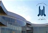 تمام آموزشهای مقاطع تحصیلات تکمیلی دانشگاه بجنورد «مجازی» برگزار میشود