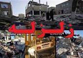 مدیریت بحران استان مرکزی آماده اعزام نیرو به کرمانشاه است