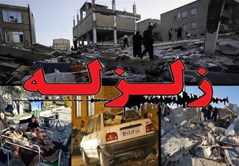 آسیب و تَرک برداشتن برخی مدارس در زلزله دیشب کرمانشاه