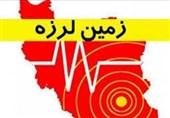 زمینلرزه 4.7 ریشتری گیلان خسارات جانی و مالی نداشته است