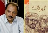 فروش رایت «مردگان باغ سبز» به ناشران ترکیه و آذربایجان
