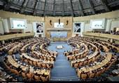 سیوسومین کنفرانس بینالمللی وحدت آغاز شد