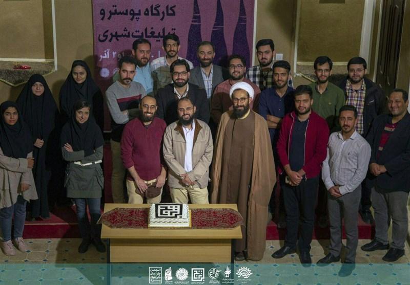پنجمین جشنواره هنر مقاومت به ایستگاه یزد رسید