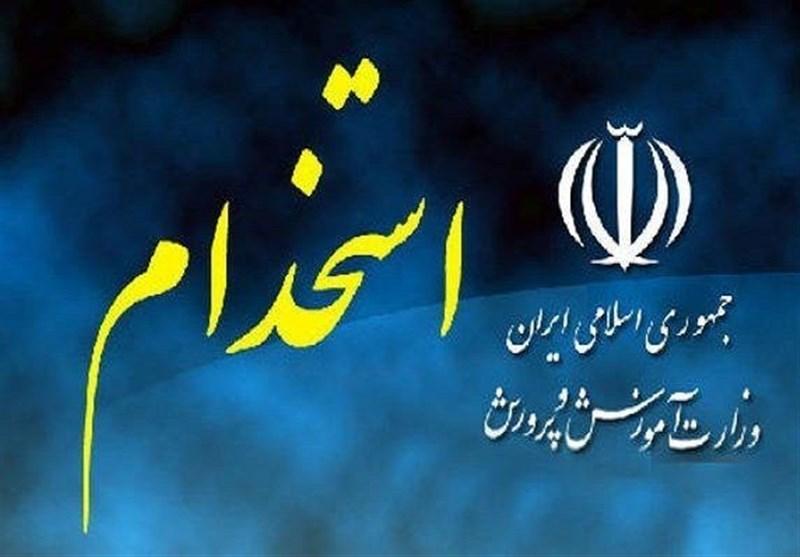 گزارش| آزمون پرحواشی نهضت سوادآموزی در زنجان/ چرا برخی آموزشیاران از حضور در آزمون محروم شدند؟