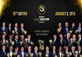 فوتبال جهان| نامزدهای دریافت جایزه گلوب ساکر معرفی شدند