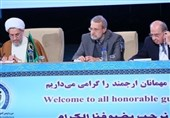 Iran Not to Forget Saudi, UAE Mistake of Backing Israel, US: Larijani