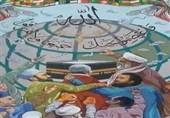 نشست «دیپلماسی اتحاد اسلامی؛ ضرورتها و راهبردها» برگزار میشود