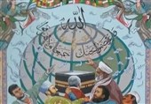 نمایش وحدت مسلمانان جهان در تابلو فرش ایرانی + عکس