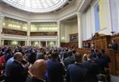 موافقت پارلمان اوکراین با برقراری حکومت نظامی
