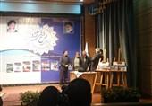 سامانه طرح پایش پژوهشی دانشگاه آزاد اسلامی رونمایی شد