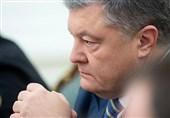 مذاکرات تلفنی رئیس جمهوری اوکراین با وزیر خارجه آمریکا