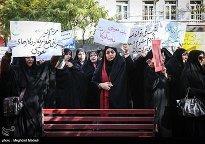 تجمع فرهنگیان مقابل دفتر سازمان ملل در تهران