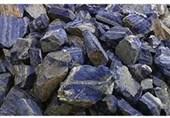 138 هزار تن مواد معدنی از معادن استان سمنان استخراج شد