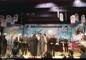 یادواره شهدای کرامت ــ مریوان| خانواده شهدای حادثه تروریستی مریوان تجلیل شدند+تصاویر