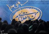 بسیجیان باید مفاهیم انقلاب اسلامی به عنوان تفکر برتر را در برابر لیبرالیسم ترویج کنند