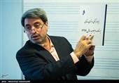 پیگیریهای تسنیم به نتیجه رسید؛ گزارش مالی اعزام ارکسترها به روسیه منتشر شد