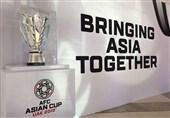 درخواست فدراسیون فوتبال برای میزبانی جام ملتهای آسیا 2027