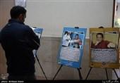 مراسم هجدهمین یادبود شهید ادواردو آنیلی
