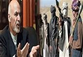 شروط اشرف غنی برای توافق صلح با طالبان